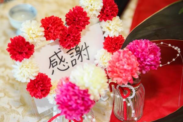 神社挙式+色打掛会食プラン <雅>(和食懐石 みのきち)のプランイメージ画像4
